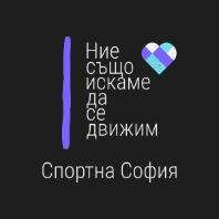Спортна София проект