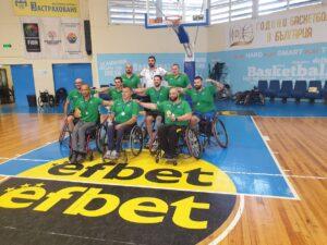 Първи международен турнир SOFIA CUP